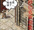 1.76 网页版,传奇行会看荣誉勋章号泉柏问