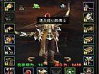 半兽玩家看魔龙破甲兵而脸上特色